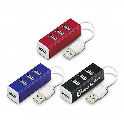 Aluminium 4 Port USB Hub