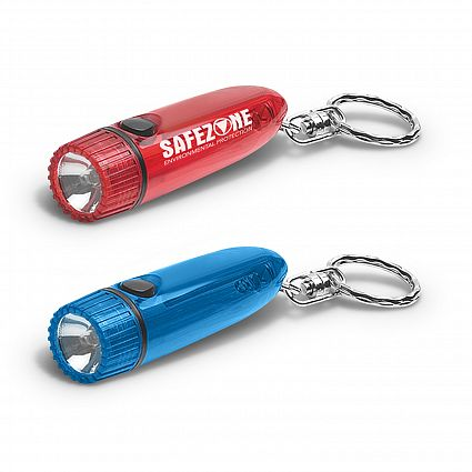 Cylinder Key Light